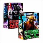 Упаковка подарков Звездные войны и Супергерой
