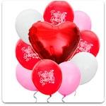 Воздушные шары 14 февраля