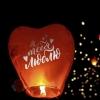 Фонарик желаний Я тебя люблю сердце Красный