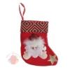 Носок для подарка Дед Мороз красный узор 13 см × 16 см