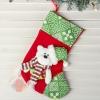 Носок для подарка Подарочек 18,5*26 см, медведь зелёный